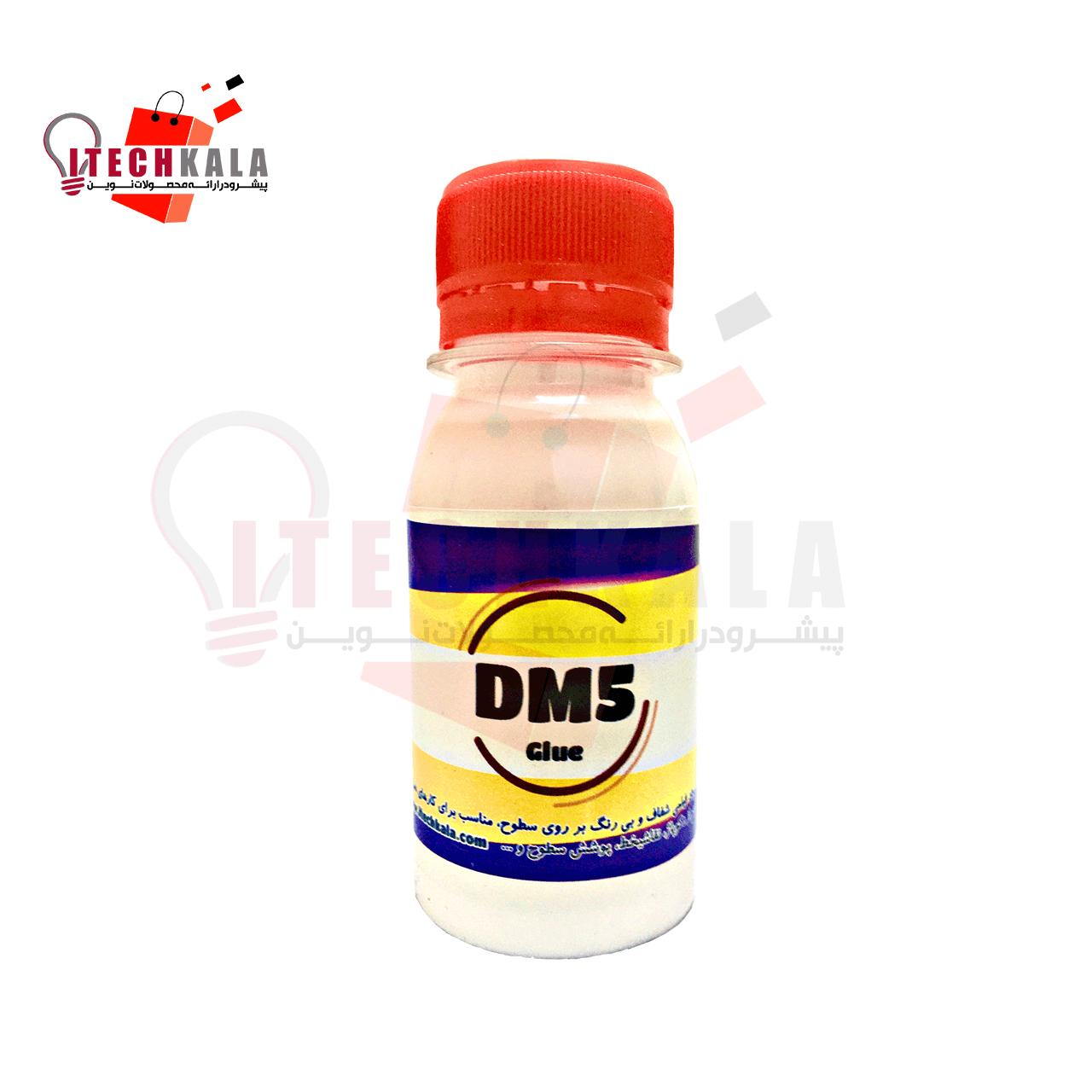 چسب dm5